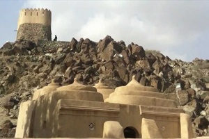 Fujairah Ancient Mosque